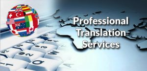 translate-the-language